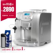 美宜侬 美宜侬/ ME-715 家用意式全自动咖啡机 商用现磨豆自动奶泡(银色)