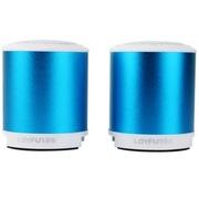 乐放 H2200 金属材质(线控)立体声 多媒体便携式音箱/笔记本/台式机/平板/手机全兼容(蓝色)