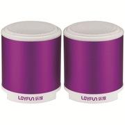 乐放 H2200 金属材质(线控)立体声 多媒体便携式音箱/笔记本/台式机/平板/手机全兼容(紫色)