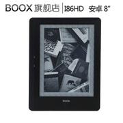 BOOX 8英寸!安卓!ONYX  i86HD电纸书电子书阅读器手触摸wifi 黑色