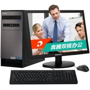 清华同方 精锐X500-BI05 19英寸台式电脑(G3250 4G 500G 集成显卡 双PCI扩展 前置4*USB COM口 win7)
