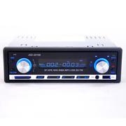 Movewell 20158车载蓝牙MP3收音机播放器 支持车载蓝牙音乐/电话/无损音乐 蓝色 12V(部分车型有无损线如需无损线请备注车型年份)