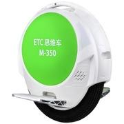 思维车 -M350(白色)电动独轮车 骑行装备 代步车 自平衡车
