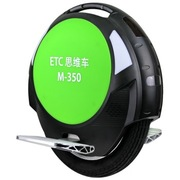 思维车 -M350(黑色)电动独轮车 骑行装备 代步车 自平衡车