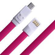 水草人 安卓Micto USB2.0通用数据线充电线 适用于三星联想OPPO酷派中兴华为 0010-12