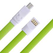 水草人 安卓Micto USB2.0通用数据线充电线 适用于三星联想OPPO酷派中兴华为 0010-04