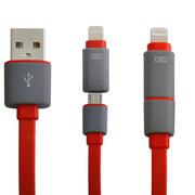 水草人 手机加长安卓苹果二合一usb数据线充电线适用于苹果5/6三星华为中兴小米OPPO 0011-1