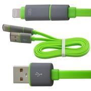 水草人 手机加长安卓苹果二合一usb数据线充电线适用于苹果5/6三星华为中兴小米OPPO 0011-4