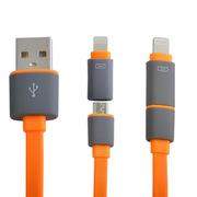 水草人 手机加长安卓苹果二合一usb数据线充电线适用于苹果5/6三星华为中兴小米OPPO 0011-2
