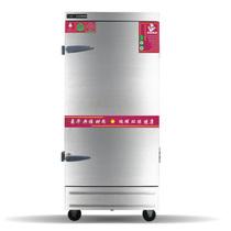 乐创 LC-Z商用蒸饭机 4盘6盘8盘12盘24盘蒸饭车电蒸饭箱 蒸饭柜 6盘 液化气产品图片主图
