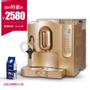 美宜侬 美宜侬/ ME-707S意式家用全自动咖啡机 商用现磨豆自动奶泡