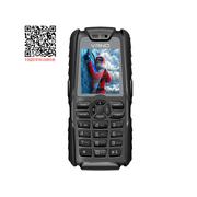 微诺 V3388 移动/联通2G三防老人手机 黑