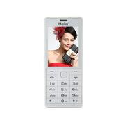 海尔 HG-M515 移动联通2G老人手机 双卡双待 白色