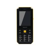 夏朗 F6 户外三防手机 老人手机 移动联通2G 黑色