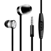 瑞歌 带麦克风线控入耳式运动耳机 适用于苹果/三星/小米红米/魅族/华为荣耀/华为mate 黑色A5(两件减5元)