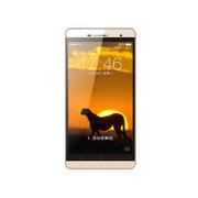 世纪星 S7 移动4G 智能手机双卡双待 土豪金