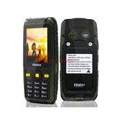海尔 HG-M680 老人手机三防手机 IP68级防水 超长待机联通移动2G 墨绿色