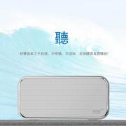 MOOV PS2高端蓝牙音箱 NFC蓝牙4.0 铝合金设计 超长续航 粉红色