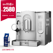 美宜侬 美宜侬/ ME-707S家用意式全自动咖啡机 商用现磨豆自动奶泡(银色)