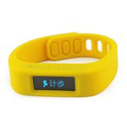 台硕 W110 智能穿戴手环 蓝牙手表 睡眠检测 运动计步 卡路里燃烧 安卓通用 黄色 苹果4S和安卓4.3以上