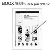 BOOX 新上市!onyx  M96 PLUS(1G内存/8G容量)电纸书 安卓电子书阅读器 白色