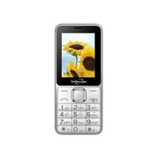 优思 US88T 移动/联通GSM老人手机 白色