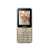 优思 US88T 移动/联通GSM老人手机 金色