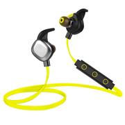 魔浪 蓝牙耳机 4.0无线运动耳机音乐通用立体声耳机 黄色