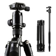 伟峰 6620A摄影三脚架云台套装 专业尼康佳能单反相机脚架支架 微单相机旅游便携反折三角架