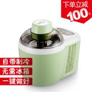 富信 蜜多家用冰淇淋机 冰激凌机 雪糕机 自带制冷无需预冻 绿色