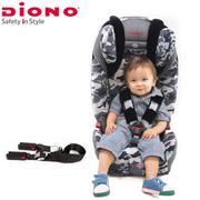 谛欧诺(Diono) 美国儿童安全座椅isofix 钢铁侠儿童座椅 0-12岁儿童汽车安全坐椅 超级版(迷彩2代+原装ISOFIX接口)