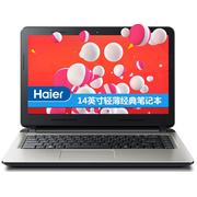 海尔 S410-N2940G40500NDUH 14英寸笔记本(N2940/4G/500G/集显/DOS/银色)