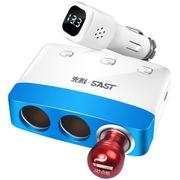 先科 3秒快速点烟一分三点烟器 车载扩充电源 双USB车载充电器 T19蓝色