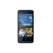 宏达 Desire 626d 16GB 电信4G手机(双卡双待/魔幻蓝)