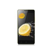 联想 乐檬 K3(K30-T)16G  移动4G手机【套装版】 (双卡双待/典雅黄)