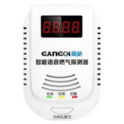 岡祈 QG-806燃气报警器 天然气液化气沼气报警器