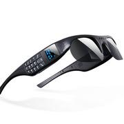 apphome 蓝牙眼镜 立体声听歌 打电话司机必备 太阳镜墨镜 偏光眼镜