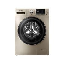 美的 洗衣机MD80-1405DQCG产品图片主图