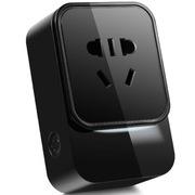 控客 smart plug2 小K2代 智能远程控制 物联网无线wifi 中继定时插座