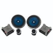 vinelang 6.5英寸分频车载汽车音响喇叭改装套装低音高音头扬声器喇叭
