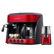 摩飞 MR4625全自动意式家用美式咖啡机2合1