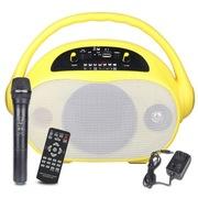 现代 VQ-05 广场舞音响 户外音箱 蓝牙便携音响 黄色