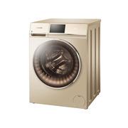 卡萨帝 C1 75G3F 7.5公斤 云裳之星 欧式滚筒(香槟金)全自动 洗衣机