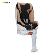 Hauck 德国五点安全带双向正反安装儿童安全座椅Isofix接口 卡其色