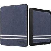 ESR 至简良品系列 kindle保护套/壳 kindle499保护套/电子书休眠支架皮套 深蓝条纹