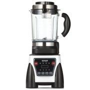 奥克斯 AUX-PB920 加热型破壁料理机 家用多功能蔬果榨汁机
