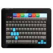 御笔 免驱台式电脑手写板老人笔记本win7/8外接键盘打字输入板