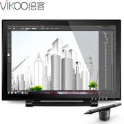 绘客 VIKOOpen1910数绘屏19寸手写液晶数位屏绘画屏电脑绘图屏数位板手绘板绘图板