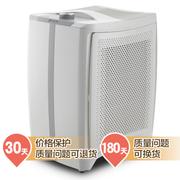 超净 AP-18 空气净化器【CADR:550立方米/小时】