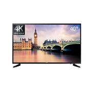 三星 UA40JU50SWJ 40英寸 4K超高清智能电视 黑色